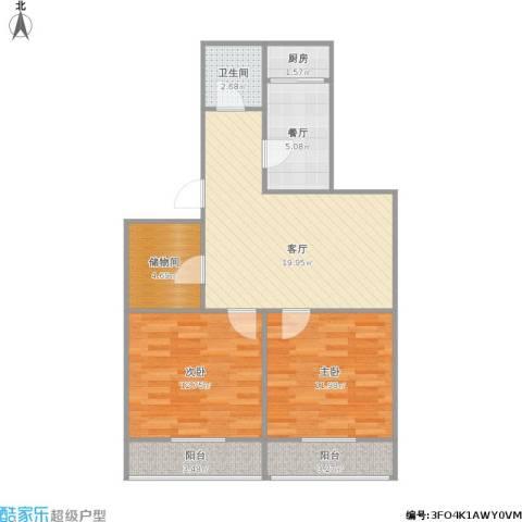 玉函路单位宿舍2室2厅1卫1厨89.00㎡户型图