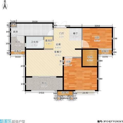 金地自在城2室1厅1卫1厨63.00㎡户型图