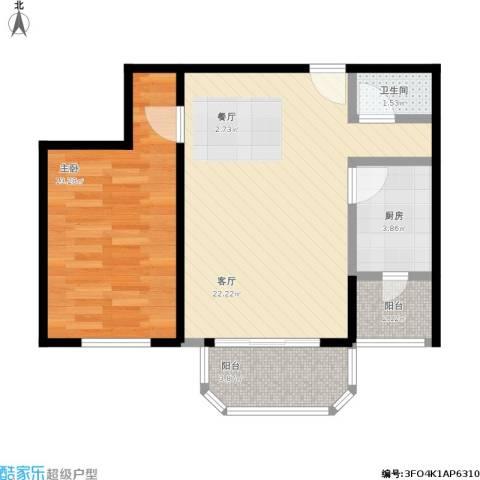 上上城青年社区二期1室1厅1卫1厨66.00㎡户型图