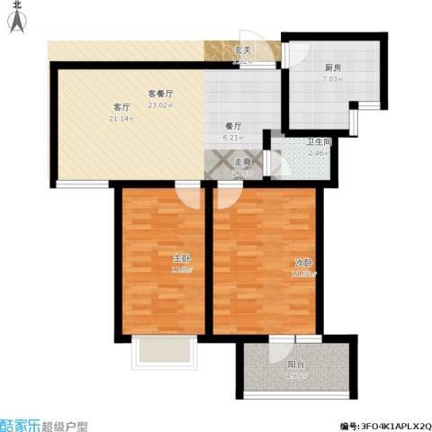 幸福城2室1厅1卫1厨92.00㎡户型图
