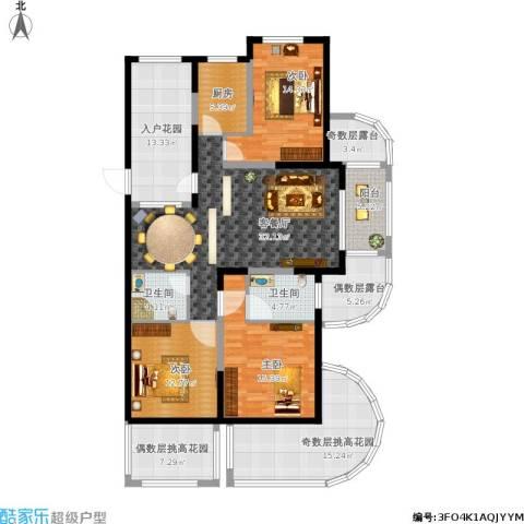 保利东湾排屋3室1厅2卫1厨199.00㎡户型图