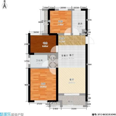 绿地香树花城3室1厅1卫1厨88.00㎡户型图