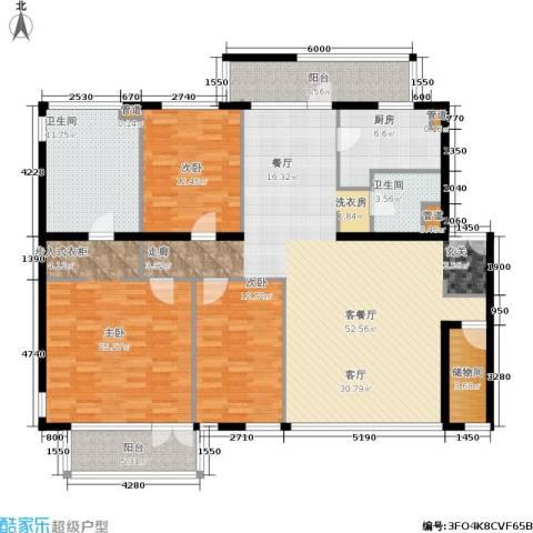 塞纳维拉3室1厅2卫1厨177.00㎡户型图