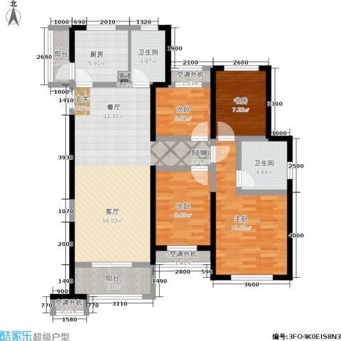 绿地香树花城4室1厅2卫1厨128.00㎡户型图