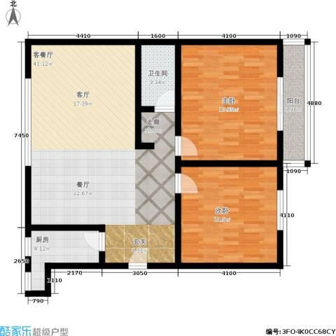 东华苑2室1厅1卫1厨97.00㎡户型图