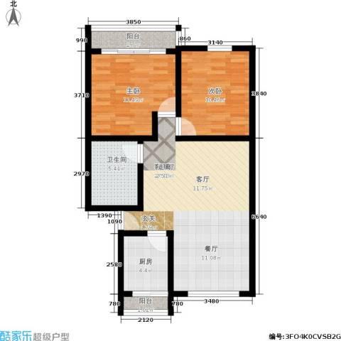 闸弄口东村2室1厅1卫1厨75.00㎡户型图