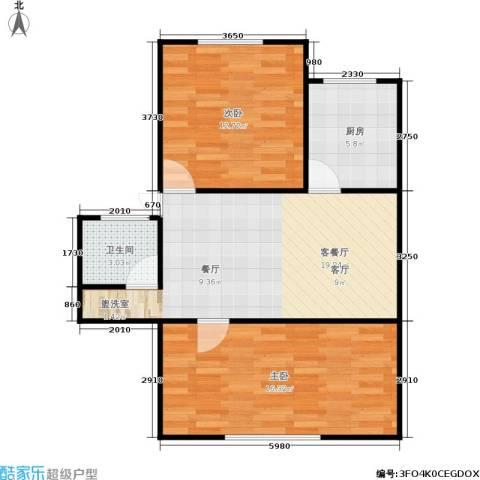 东新园雪峰苑2室1厅1卫1厨62.00㎡户型图