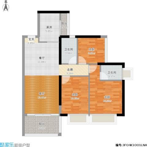 丹梓龙庭3室1厅2卫1厨112.00㎡户型图