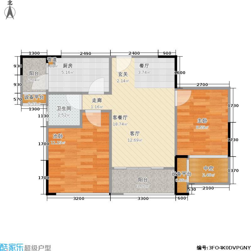 九龙仓时代小镇69.00㎡6、13、14号楼标准层C2户型