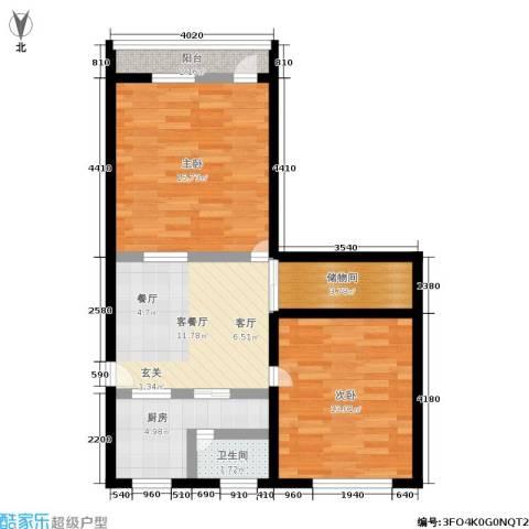 机神新村2室1厅1卫1厨63.00㎡户型图