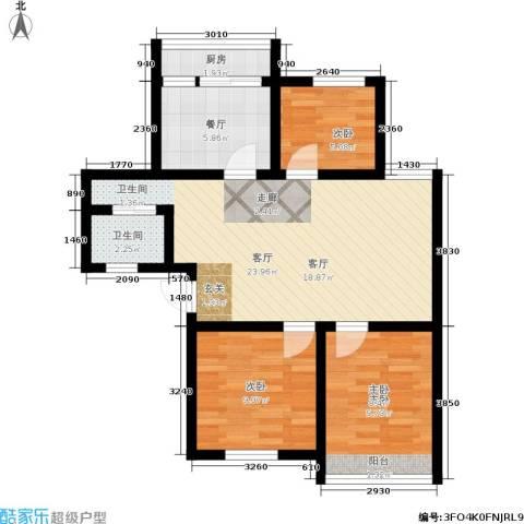 景芳三区3室2厅1卫1厨68.00㎡户型图