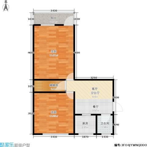 采荷芙蓉2室1厅1卫1厨50.00㎡户型图