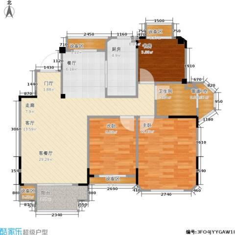 金地自在城3室1厅1卫1厨108.00㎡户型图