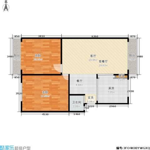 施家桥2室1厅1卫1厨74.00㎡户型图