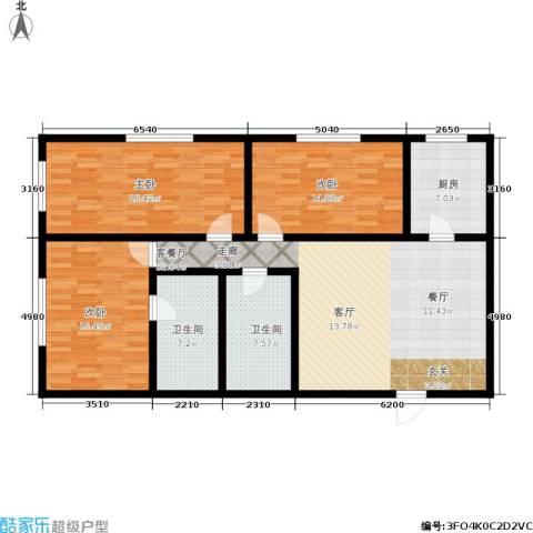 西湖新城3室1厅2卫1厨117.00㎡户型图