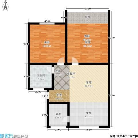西湖新城2室1厅1卫1厨117.00㎡户型图