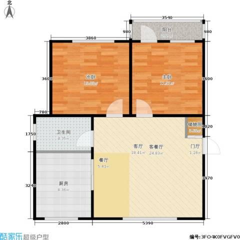 闸弄口新村2室1厅1卫1厨71.00㎡户型图