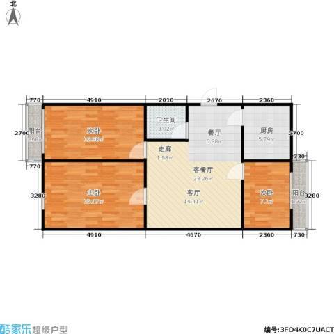 东清大厦3室1厅1卫1厨76.00㎡户型图
