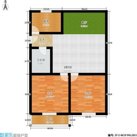 施家花园2室0厅1卫1厨90.00㎡户型图