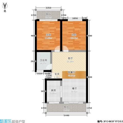 采荷东区2室1厅1卫1厨79.00㎡户型图