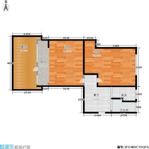 朝晖八区2室1厅1卫1厨53.00㎡户型图