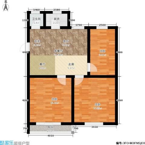 稻香园南区3室1厅1卫1厨77.00㎡户型图