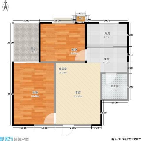八水御源2室0厅1卫1厨69.00㎡户型图