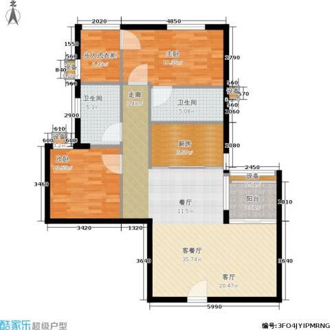 朝晖苑2室1厅2卫1厨95.00㎡户型图