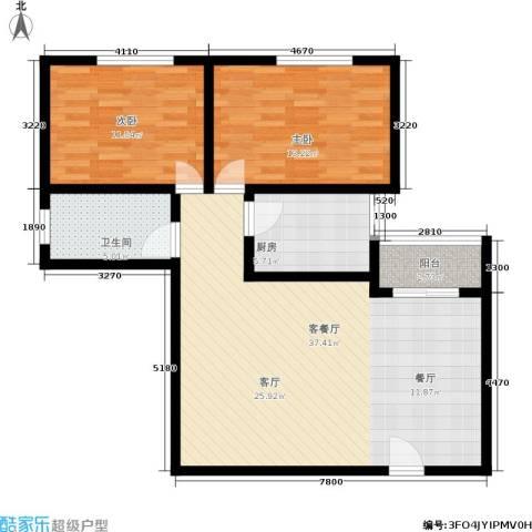 朝晖苑2室1厅1卫1厨86.00㎡户型图