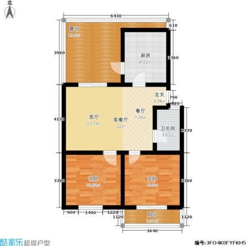 采荷东区2室1厅1卫1厨83.00㎡户型图
