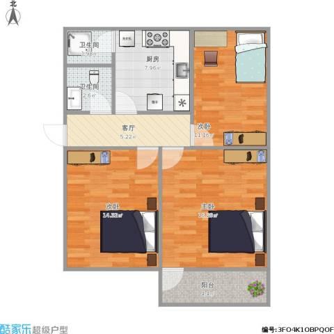 南辛北街宿舍3室1厅2卫1厨87.00㎡户型图