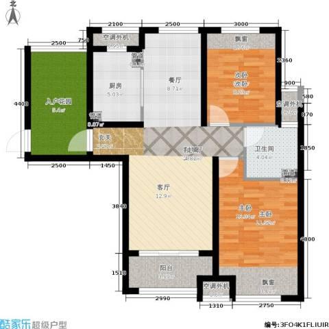 保利香槟国际2室1厅1卫1厨96.00㎡户型图