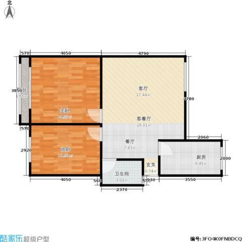 永康苑2室1厅1卫1厨69.00㎡户型图