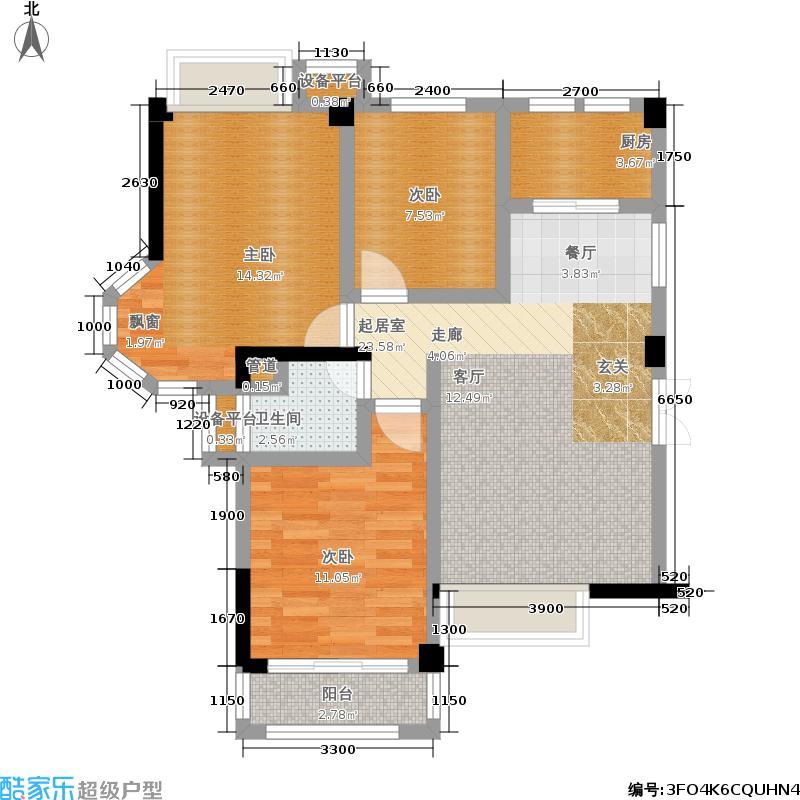 上城国际92m2户型3室1卫1厨