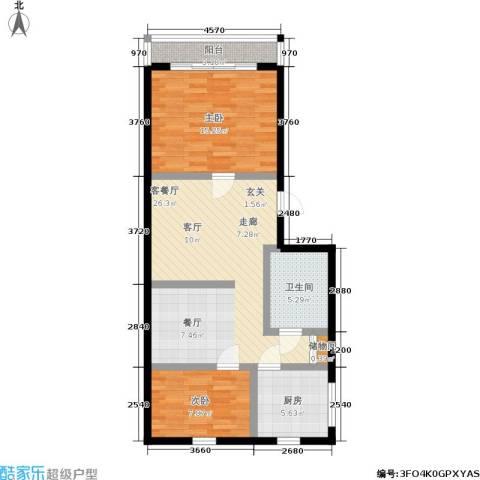 朝晖九区2室1厅1卫1厨75.00㎡户型图