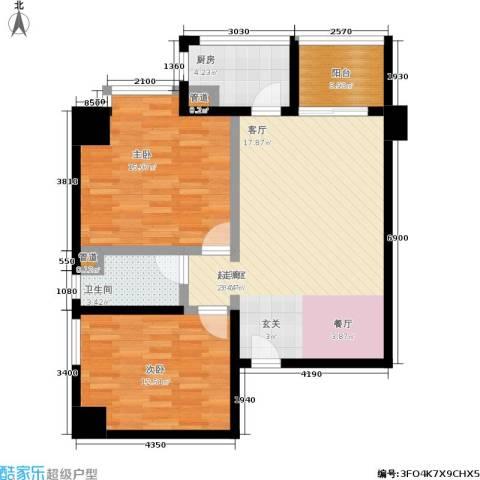 柠檬宫舍2室0厅1卫1厨78.00㎡户型图