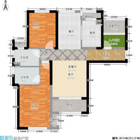 保利香槟国际2室1厅2卫1厨115.00㎡户型图