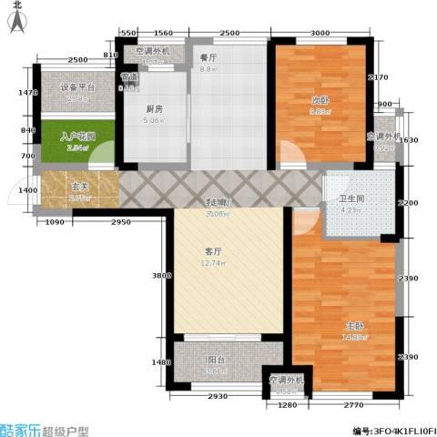 保利香槟国际2室1厅1卫1厨104.00㎡户型图