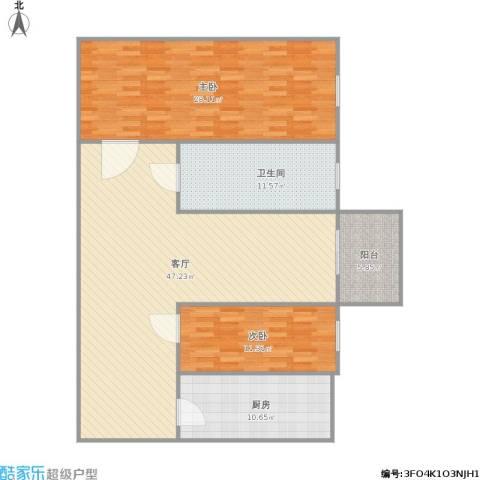 健康花城2室1厅1卫1厨152.00㎡户型图