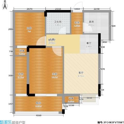 上东臻品2室1厅1卫1厨75.00㎡户型图