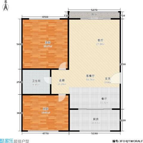 三里新城2室1厅1卫1厨117.00㎡户型图