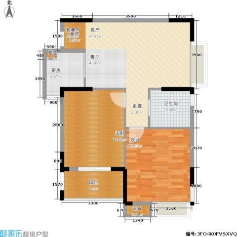 上东臻品2室1厅1卫1厨84.00㎡户型图