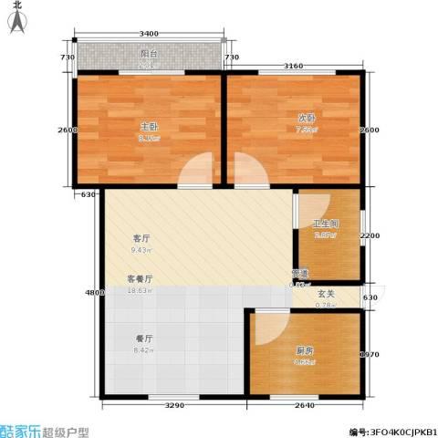 林司后小区2室1厅1卫1厨48.00㎡户型图