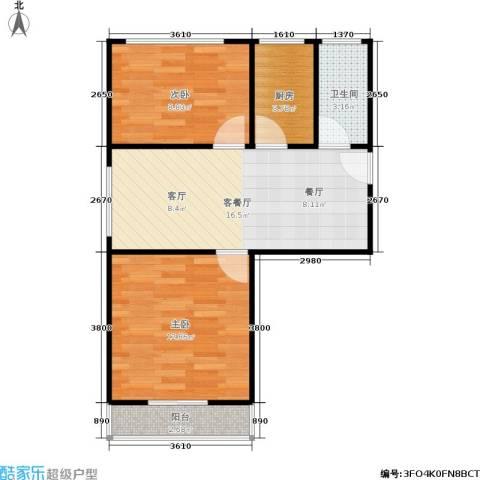 采荷一区2室1厅1卫1厨52.00㎡户型图
