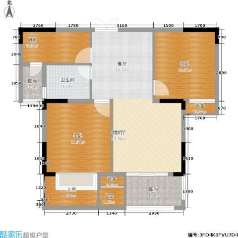上东臻品2室1厅1卫1厨93.00㎡户型图