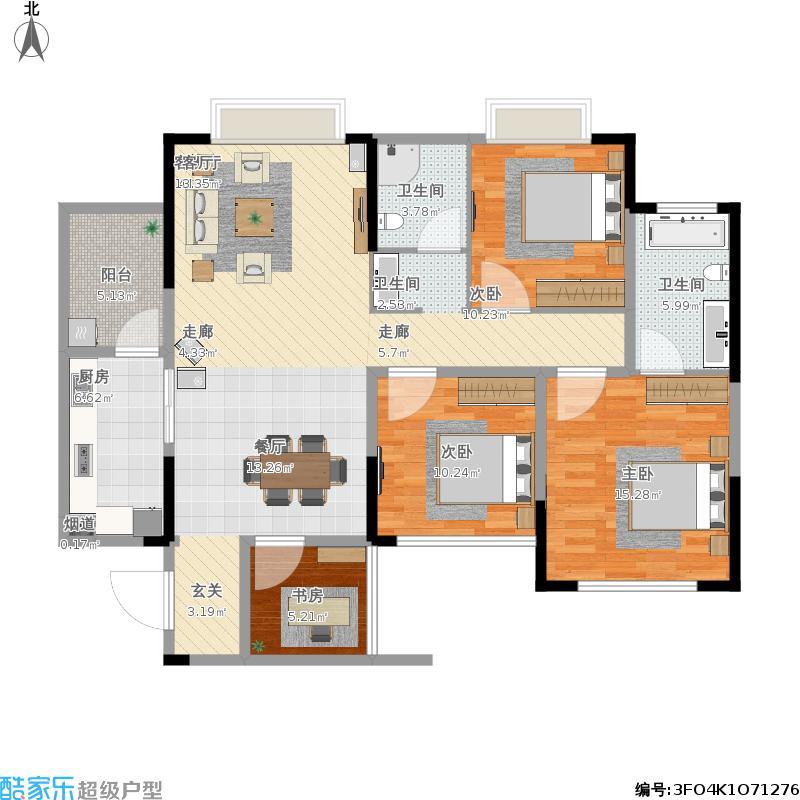4号栋130平三房两厅