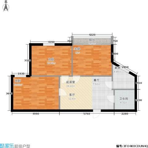 东园高层公寓3室0厅1卫1厨81.00㎡户型图
