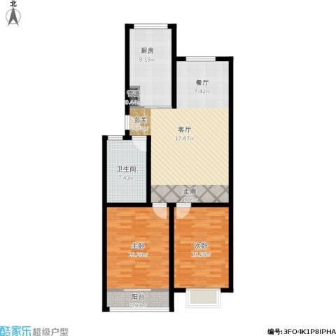 御景山庄2室1厅1卫1厨112.00㎡户型图