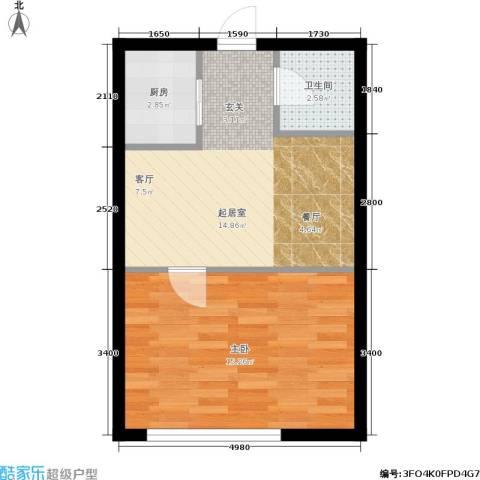 大都文苑风情1室0厅1卫1厨48.00㎡户型图