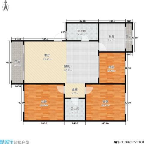 三里新城3室1厅2卫1厨130.00㎡户型图